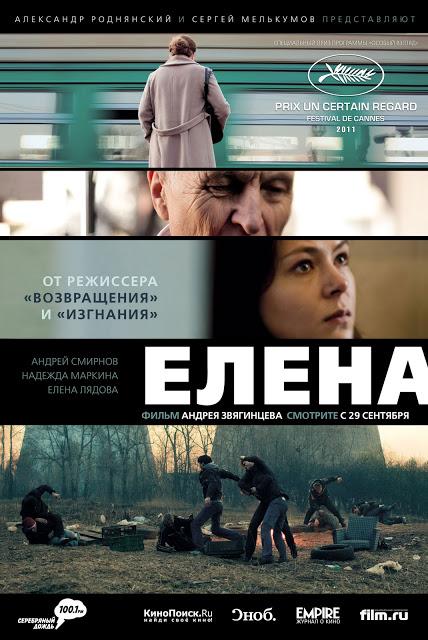 Elena-Елена-2011