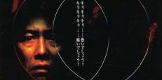 97.- AUDITION (Takashi Miike, 1999) Japón
