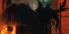 58.- LLAMADA PERDIDA (Takashi Miike, 2003) Japón