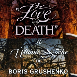 love-and-death-banner