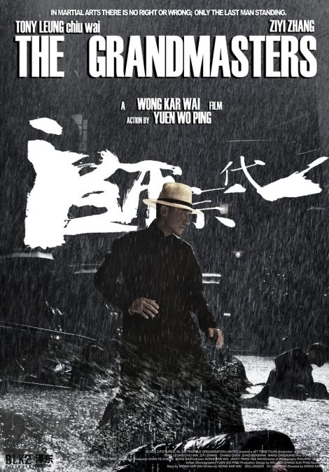 The Grandmasters Poster 1